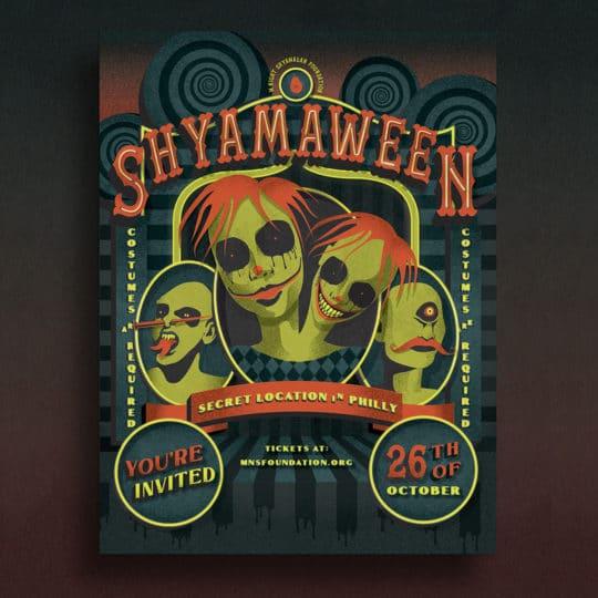 Shyamaween 2019